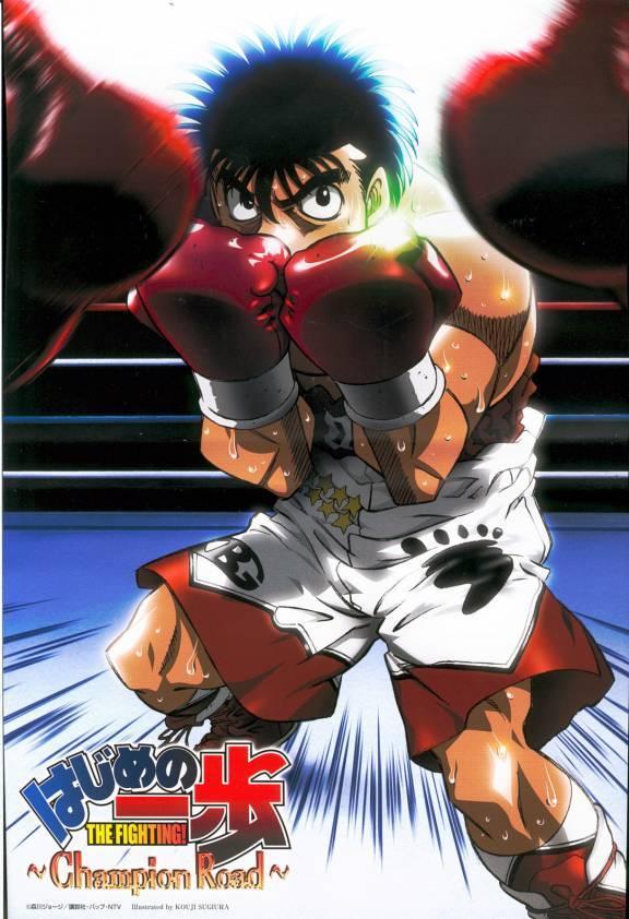 Bazinga Blog Hajime No Ippo O Melhor Anime Que Eu J 225