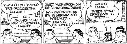 Pugad Baboy March 25, 2010