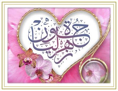 Arabic greeting cards m4hsunfo
