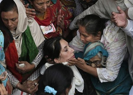 Democracy Vs Dictatorship Benazir BhuttoDaughter Of The East - Bhutto family