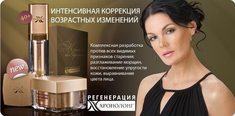 сибирское здоровье против глистов отзывы