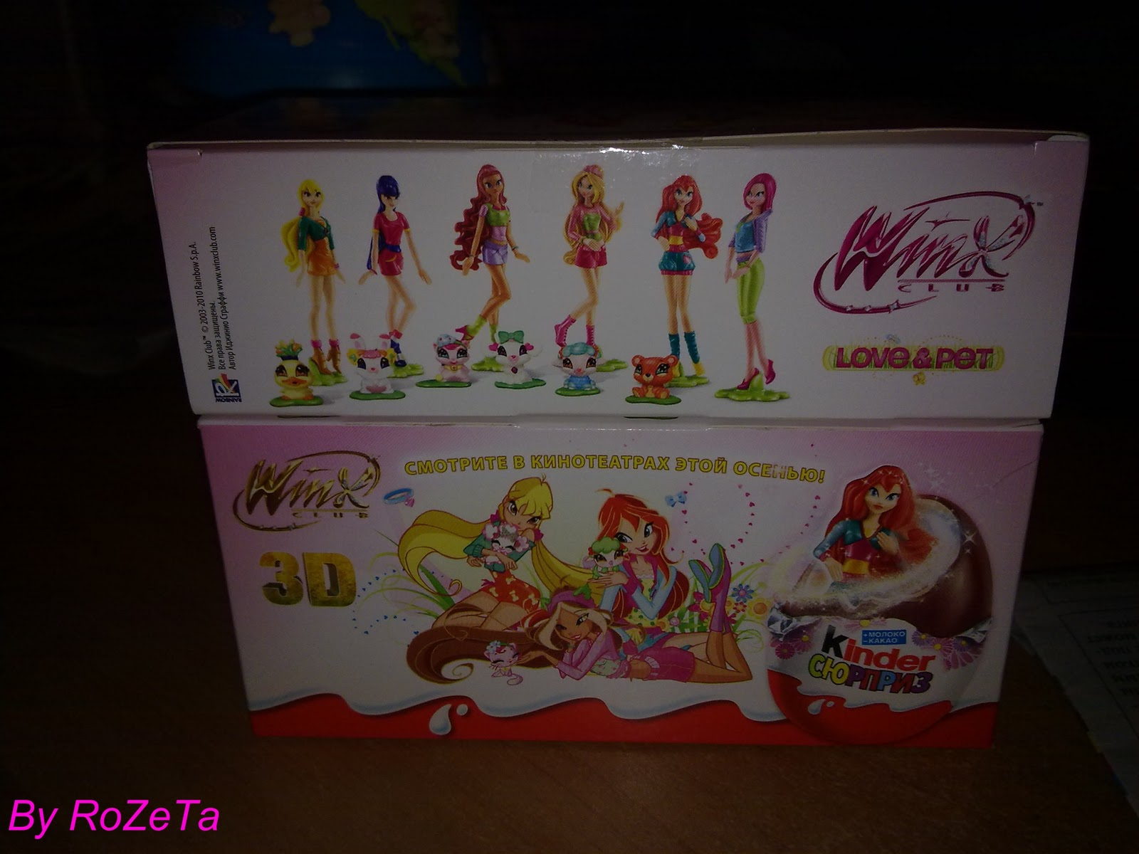 winx club believe in magic Кинде� С��п�из