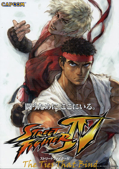 Street Fighter IV The Animated Movie