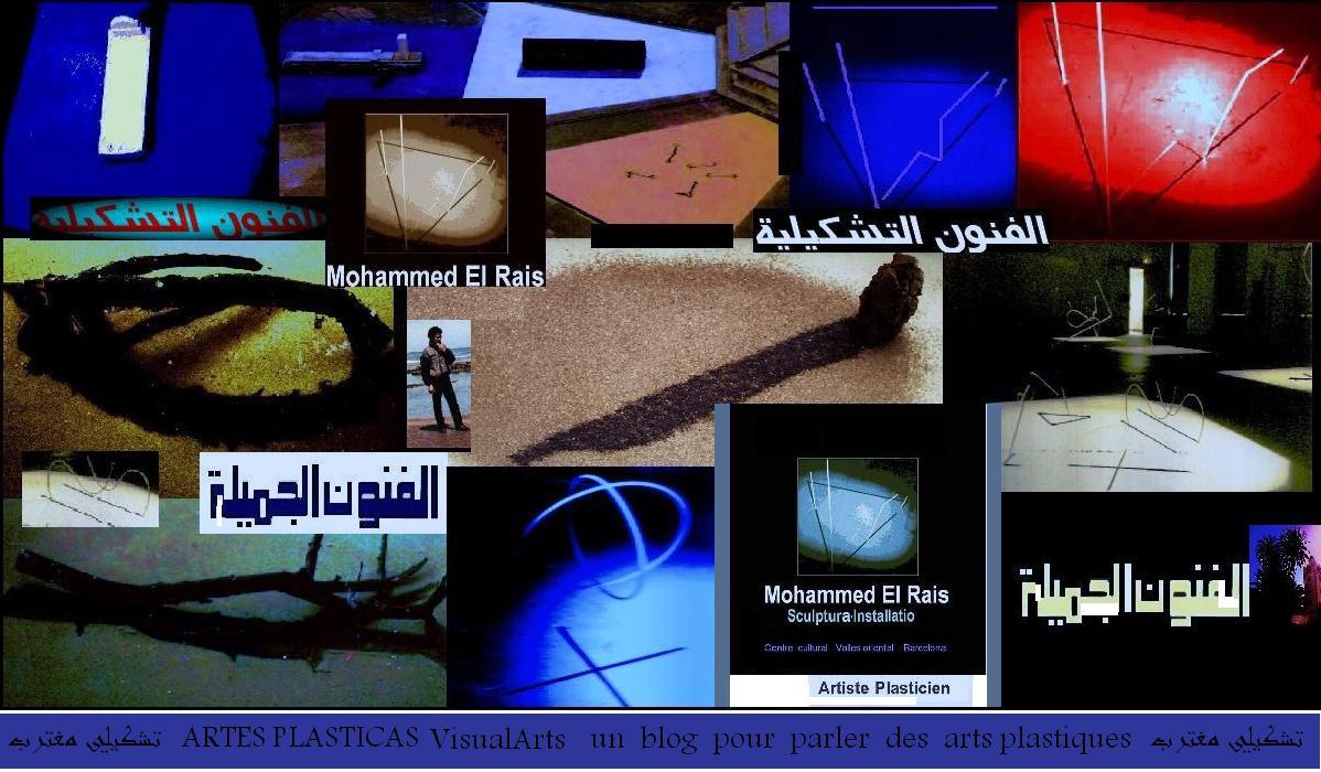 Ksar el Kebir VisualArtsتشكيلي مغترب ARTES PLASTICAS