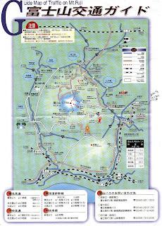 Imagen de un mapa con las diferentes rutas para subir el Fuji