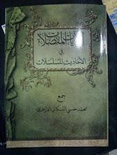 Kitab Ayatul Mufashalat hasil karya Muhammad Husni Ginting