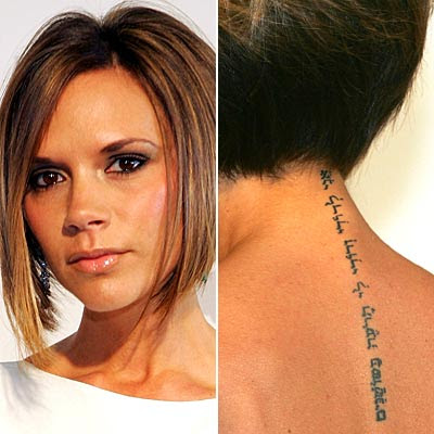 celebrity back tattoos female. Celebrity back tattoos