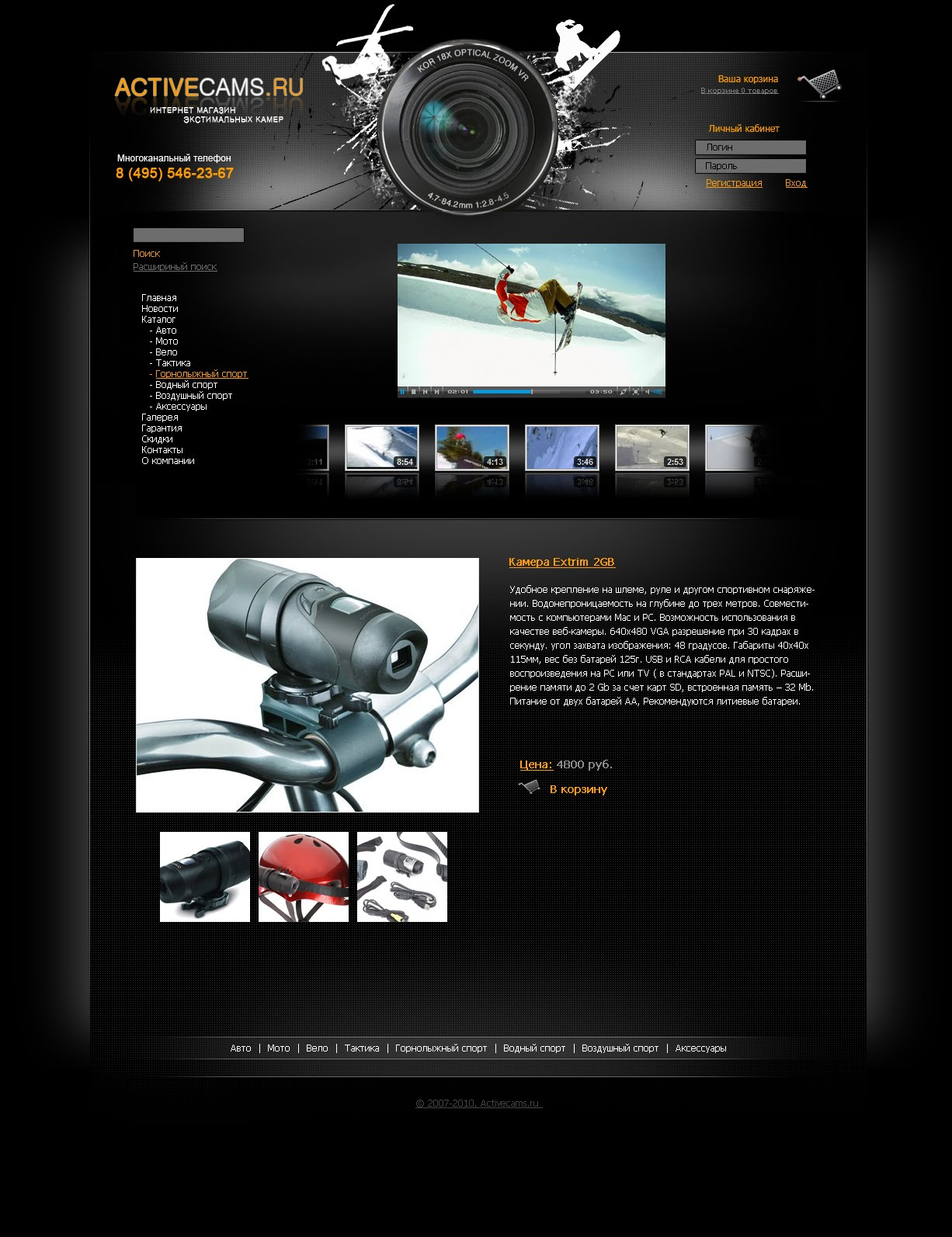 Дизайн сайта дизайнер