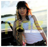 Kaori Kobayashi: Fine (2006)