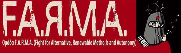 F.A.R.M.A. (Ζαπατίστας, ανανεώσιμες πηγές ενέργειας)
