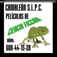 CAMALEÓN S.L.P.C.