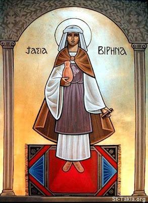 القديسة فيرينا
