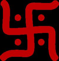http://2.bp.blogspot.com/_Z5B2qDaFrwo/SPmg-JpqsOI/AAAAAAAAAB4/_aB3M3zgTvA/s320/Swastika.png