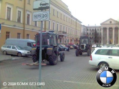 В роли эвакуаторов использовались отечественные тракторы Беларус