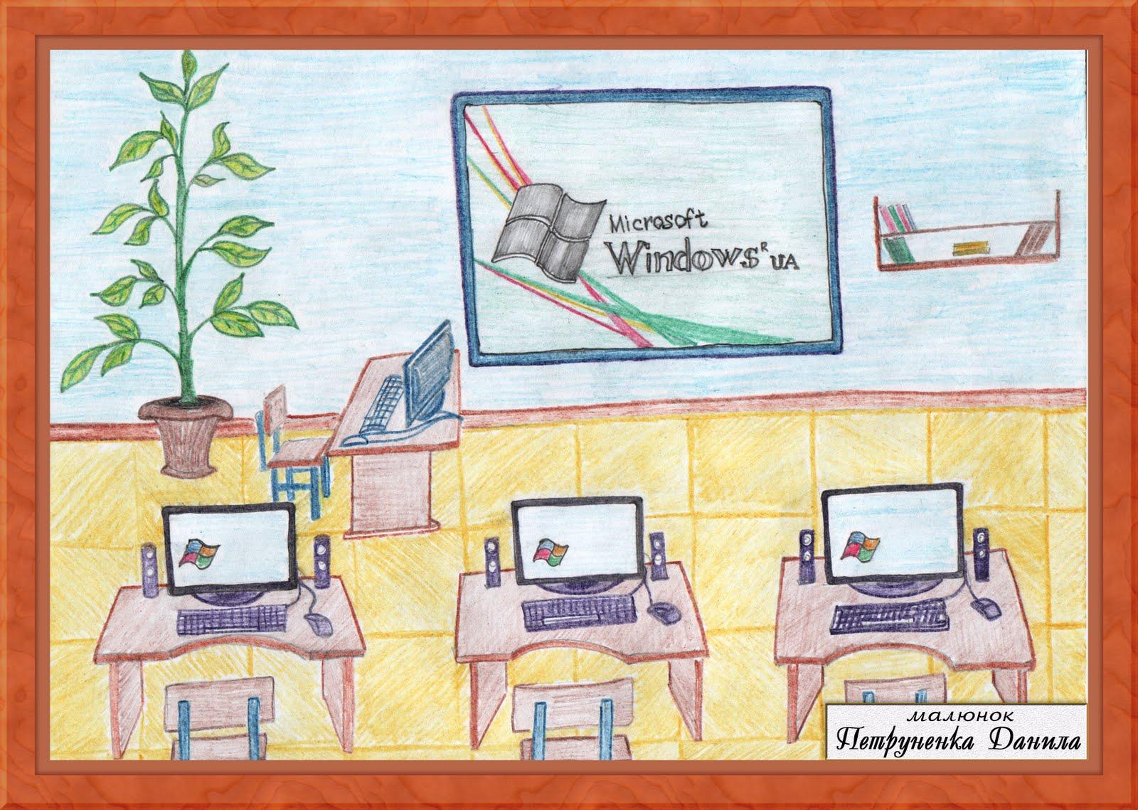 Рисунок школьных принадлежностей будущего фото