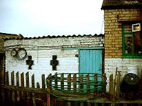 продажа домов в Тольятти. ФОТО
