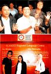 Pendidikan Bagi Lampung Selatan