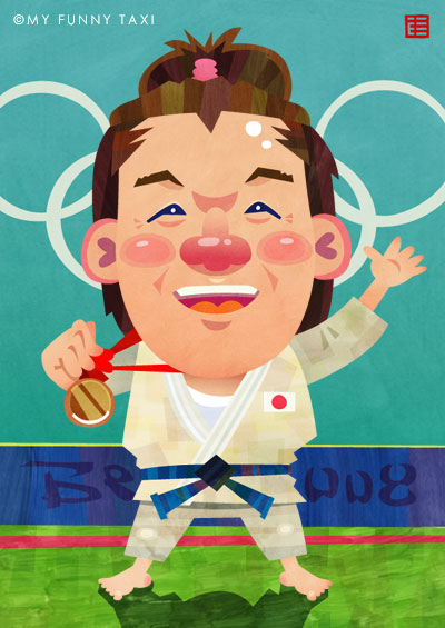 谷亮子 似顔絵 柔ちゃん オリンピック