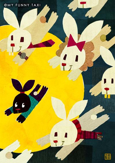 月見うさぎのイラスト Moon rabbit illustration