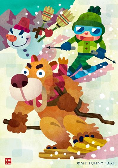 スキーのイラスト Ski illustration