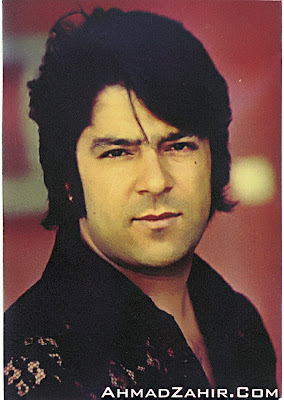 Ahmad Zahir Pictures