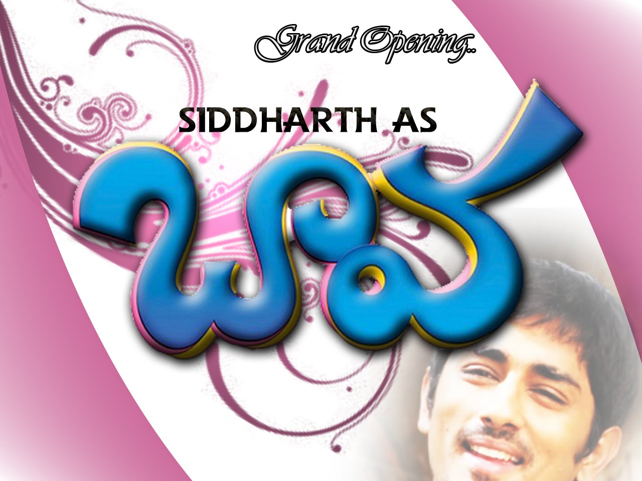 ̲̅♥̲̅]Siddharth's New Bava Wallpapers[̲̅♥̲̅]