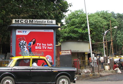 Big TV Advertisment on MCGM Information Kiosk