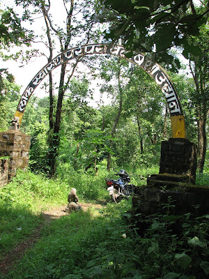 Entrance to the Ayurvedic Center in Karjat