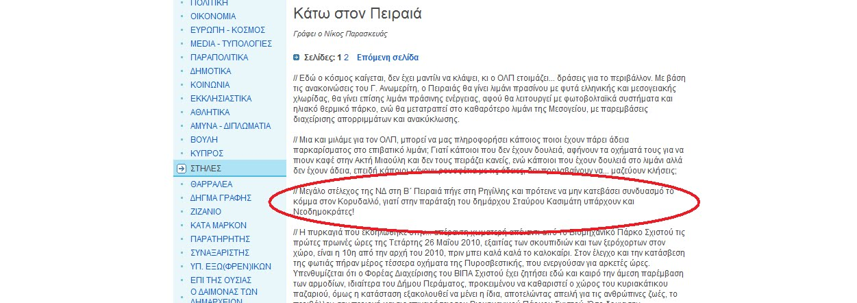 http://2.bp.blogspot.com/_Z94w2DxitRk/TAyezRuKkPI/AAAAAAAAAp0/xCfxCONycNA/s1600/megalo.bmp