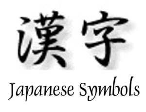Easy to Follow Tips in Choosing Japanese Characters For Your Tattoos