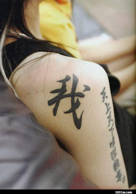 History of Chinese Character Tattoos