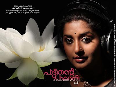 Tamil Hot Movie Se