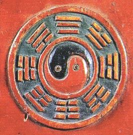 i-ching-taoism
