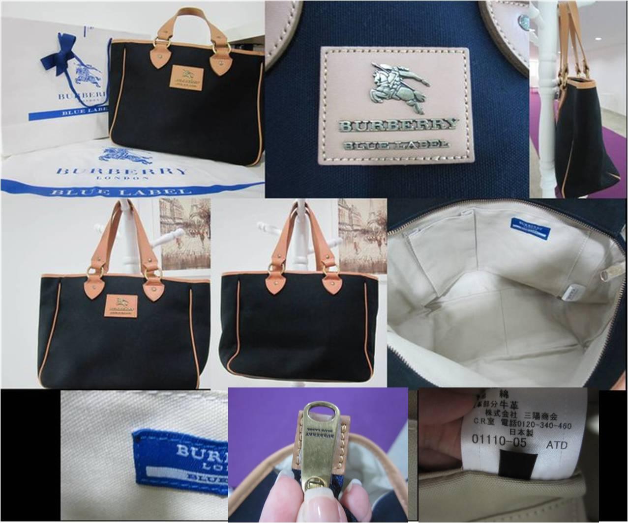 Burberry blue label shop online