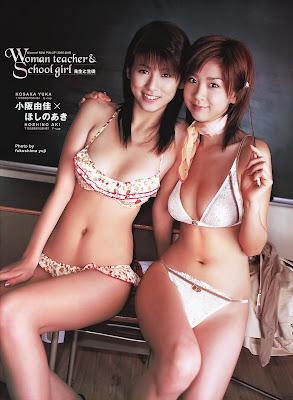 Aki Hoshino teacher, Yuka Kosaka school girl