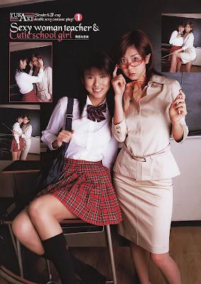 Sexy Aki Hoshino teahcer , Yuka Kosaka Cutiee school girl