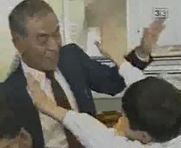 ASÍ COMIENZA EL CURSO TOSHIRO KANAMORI