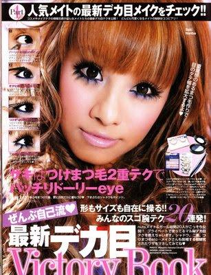 """... Make up mata nampak besar atau lebih faymes """"JAPANESE GYARU MAKE UP"""
