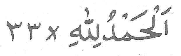 l.+membaca+alhamdulilah+2.JPG
