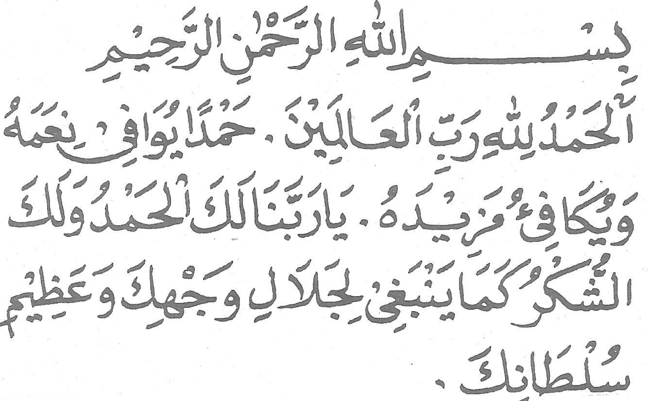 Doa Dan Dzikir Setelah Sholat Sunnah
