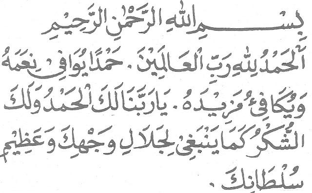 Do'a Setelah Shalat Beserta Artinya