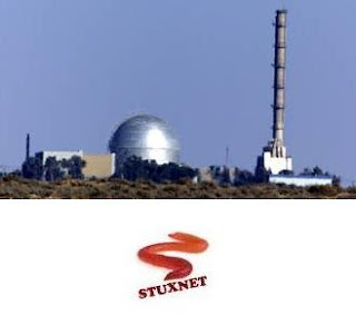 israel tested stuxnet at dimona