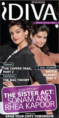 Sonam Kapoor & Rhea Kapoor