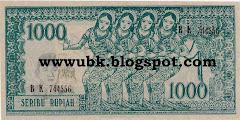 Rp 1000 Empat Penari Serimpi