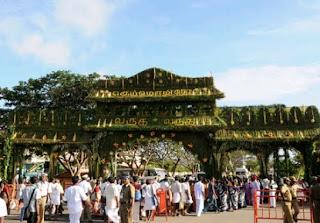 உலகத் தமிழ்ச் செம்மொழி மாநாட்டுப் படங்கள் - World Classical Tamil Conference Photos - 04