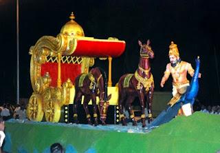 உலகத் தமிழ்ச் செம்மொழி மாநாட்டுப் படங்கள் - World Classical Tamil Conference Photos - 06