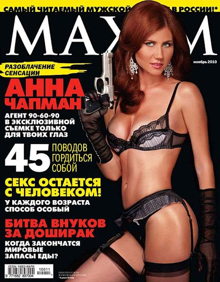 Anna Chapman To Host Of Her Own Tv Show From Real Estate Espionage