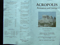 Worth your attention acropolis restaurant indianapolis in for Acropolis cuisine menu