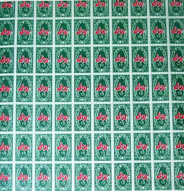 world stamps pictures - green stamp 3