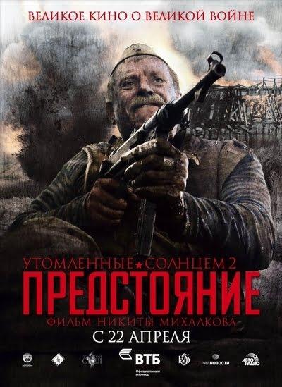 Великие Фильмы О Войне